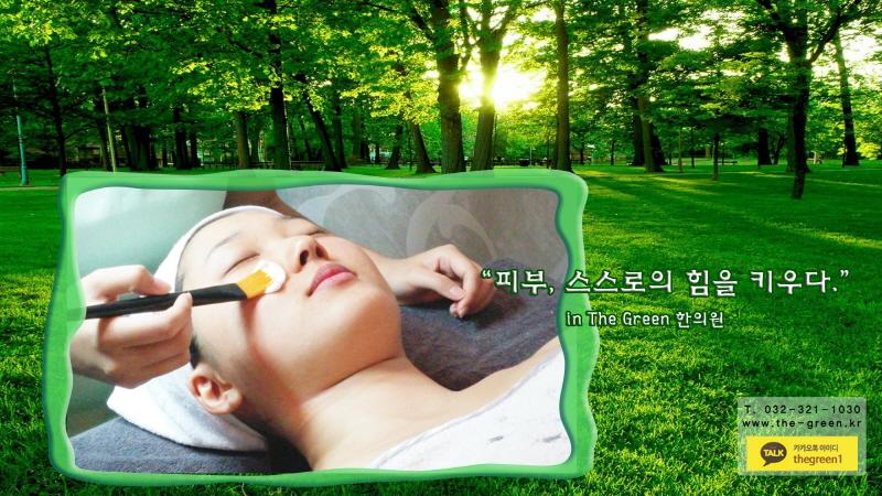 피부좋아지는법 (2).jpg