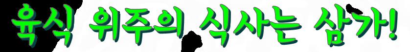 더그린한의원 (3).png