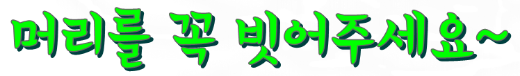 더그린한의원 (6).png