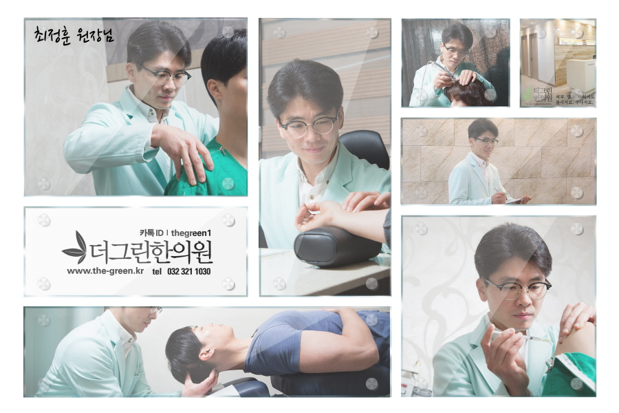 시흥교통사고한의원 (27).jpg