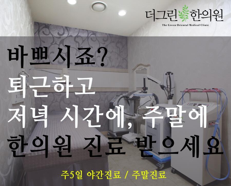 시흥교통사고한의원 (22).jpg