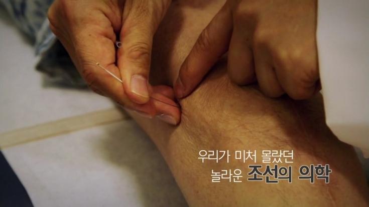 동의보감4.png